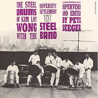 Kim Loy Wong - Steel Drums of Kim Loy Wong [CD] USA import