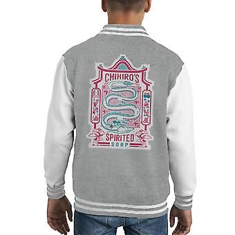 Chihiros Spirited Away Soap Kid's Varsity Jacket