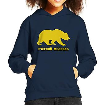 Russia Bear Symbol Kid's Hooded Sweatshirt