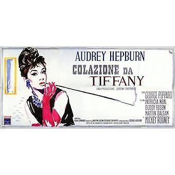 Breakfast At Tiffanys elokuvajuliste (17 x 11)