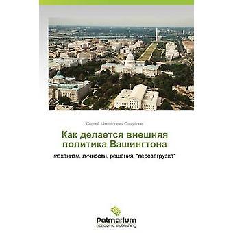 Kak Delaetsya Vneshnyaya Politika Vashingtona av Samuylov Sergey Michailovitj
