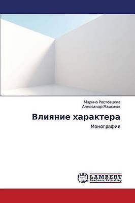 Vliyanie Kharaktera by Rostovtseva Marina