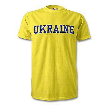 Ukraina land Kids T-Shirt