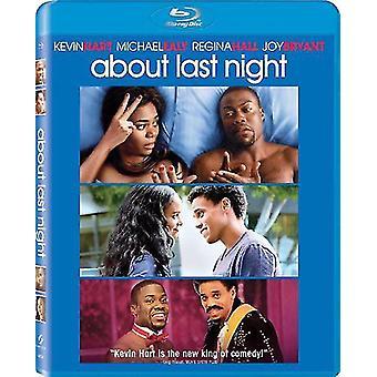 About Last Night (Remake) [BLU-RAY] USA import