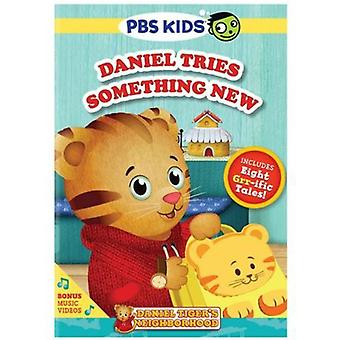 Daniel Tiger's Neighborhood: Daniel Tries [DVD] USA import