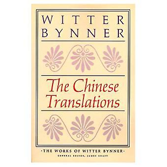 Les traductions chinoises
