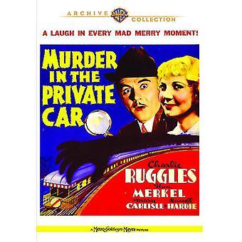 Meurtre dans le secteur privé importation USA voiture [DVD]