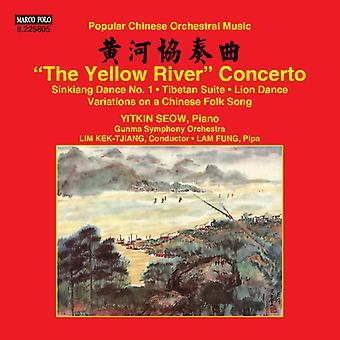Seow / Fung / Gunma Symphony Orch / Kek-Tjiang - Yellow River Concerto - Sinkiang Dance No. 1 [CD] USA import