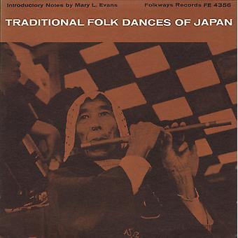 Danses folkloriques traditionnelles du Japon - importer des danses folkloriques traditionnelles du Japon [CD] é.-u.
