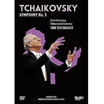 P.I. Tchaikovsky - Symphonie No. 5 [DVD] USA import
