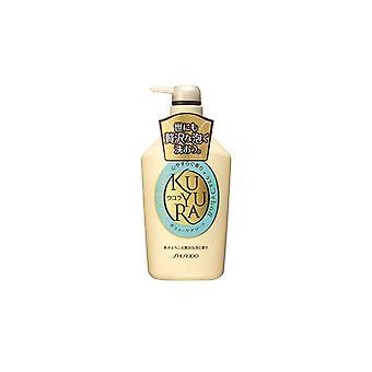 Shiseido Kuyura Body Care Soap - Gentle Herbal Fragrance