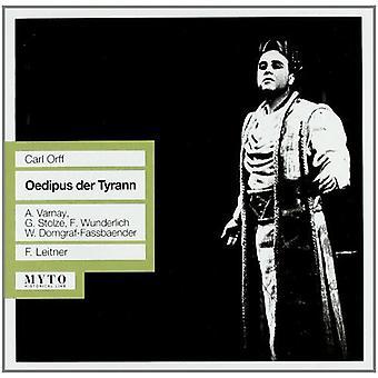 Gerhard Stolze - Carl Orff: Oedipus Der Tyrann [CD] USA import