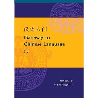Keys to Chinese Language - Bk. 1 (annotated edition) by Jing-Heng Shen