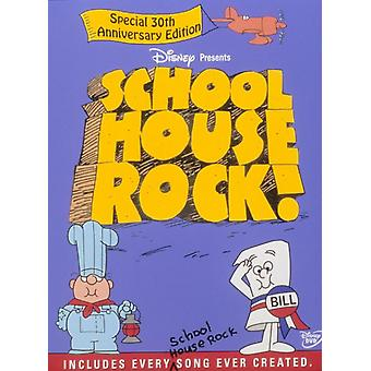 Schoolhouse Rock Movie Poster stampa (27 x 40)