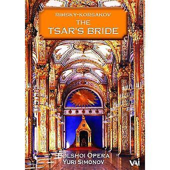 N. Rimskij-tsarens brud [DVD] USA import