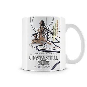 Retro Movie Printed Mug - Retro Movie Ghost in the Shell - RMM022