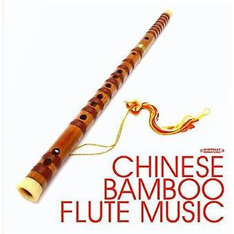 Ming Flötenensemble - chinesische Bambus Flötenmusik [CD] USA import