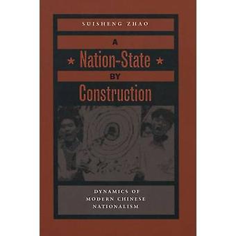 Un Estado-nación por construcción - dinámica de Nationalis chino moderno