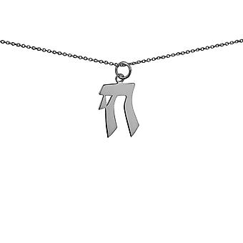 Silver 14x19mm Hebrew word for life Chai Pendant with rolo Chain 24 inches