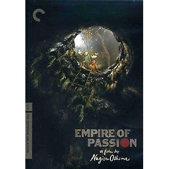 Empire of Passion [DVD] USA import